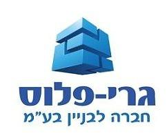 גרי-פלוס - לקוח מרוצה - חברת עורכי דין פדר